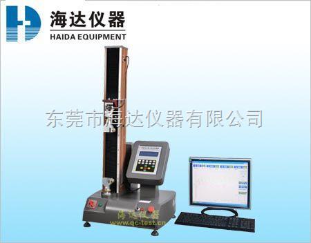 HD-609B-S-胶带拉力强度试验机
