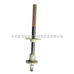 插入式溫濕度傳感器(法蘭插入式BS-8904)