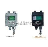 西安压力控制器、压力继电器
