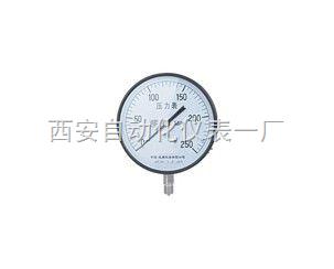 西安压力表Y-40/50/60/100/150/200/250 压力表