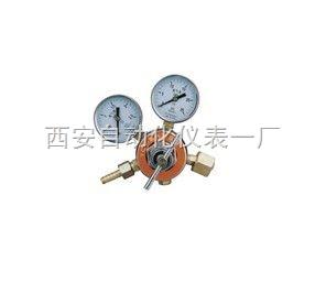 西安氧气减压器 YQY-06/07/08气体减压器