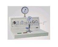 QXT-02 压力表半自动校验台,压力表检测台