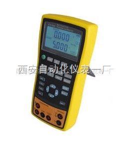 多功能校验仪,SFX-3000信号发生校验仪