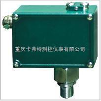 KSP-吉林卡弗特微压、中低压、高压控制器 压力开关