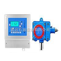 可燃氣體報警/泄漏檢測儀/濃度報警儀