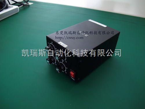 模拟控制器