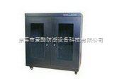 BGA存储<20%RH超低湿防潮柜
