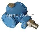 陶瓷压力变送器,扩散硅压力变送器