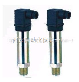 HQ-802精巧型压力变送器 陶瓷压力变送器