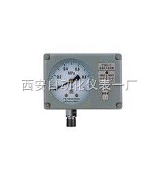 电感压力变送器YSG-2,YSG-3压力变送器