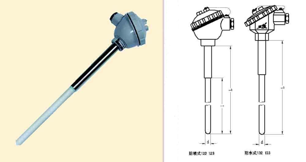 WRN2-130G双支高温热电偶