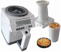 PM-8188New金秋时节为您提供高效粮食水份测量仪|肥皂粉在线水分测定仪|水分仪|水分测量仪