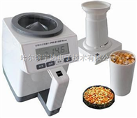PM-8188New金秋时节为您提供高效粮食水份测量仪|刨花板在线水分测定仪|水分仪|水分测量仪