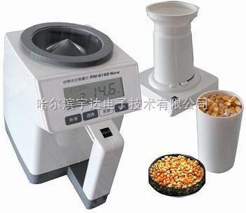 PM-8188New-自动计算粮食水份测量仪