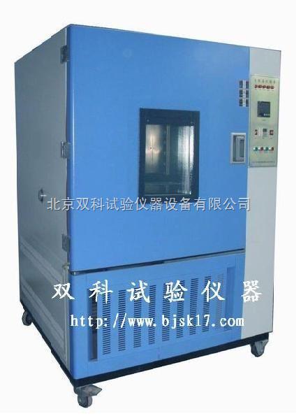 天津/沈阳/北京高低温试验箱生产厂家/报价表