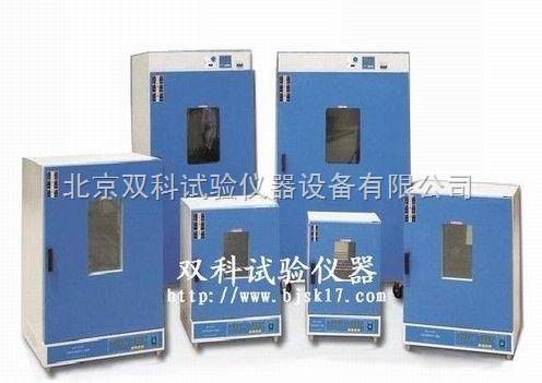 天津/沈阳/北京鼓风干燥箱/低价高温烘箱厂家直销