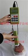250g@电脑快速食品水分测定仪 面粉水分测定仪 纺织在线水分测定仪 在线水分仪