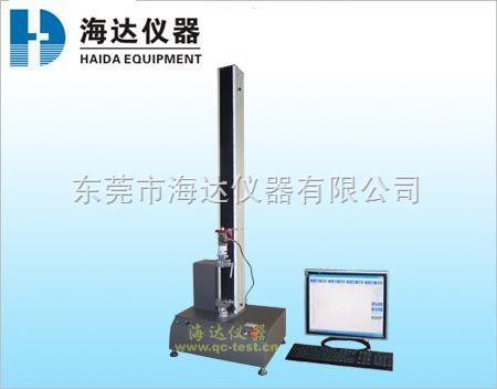HD-617-紙張拉力試驗機︱紙張拉力試驗機生產商