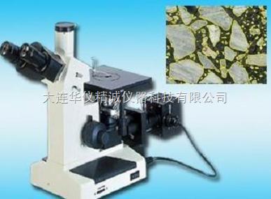 大连金相显微镜|大连手持充电式金相显微镜