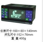 SWP-VFD-熒光顯示記錄儀