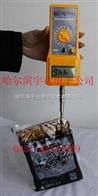 250g@电脑快速食品水分测定仪 小麦水分测定仪 纺织在线水分测定仪 在线水分仪