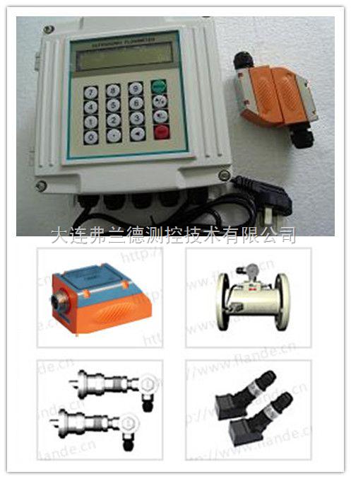 沈阳FLD-200A固定管段式超声波流量计