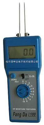 長春精品紅外水分測定儀