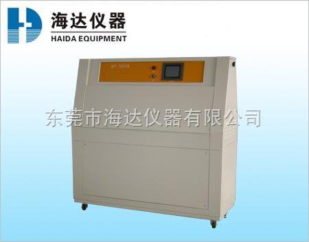 HD-703-UV老化试验机