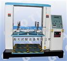 武汉堆码试验机,纸箱耐压强度试验机