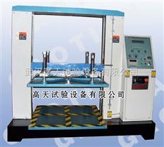 GT-KY武汉堆码试验机,纸箱耐压强度试验机