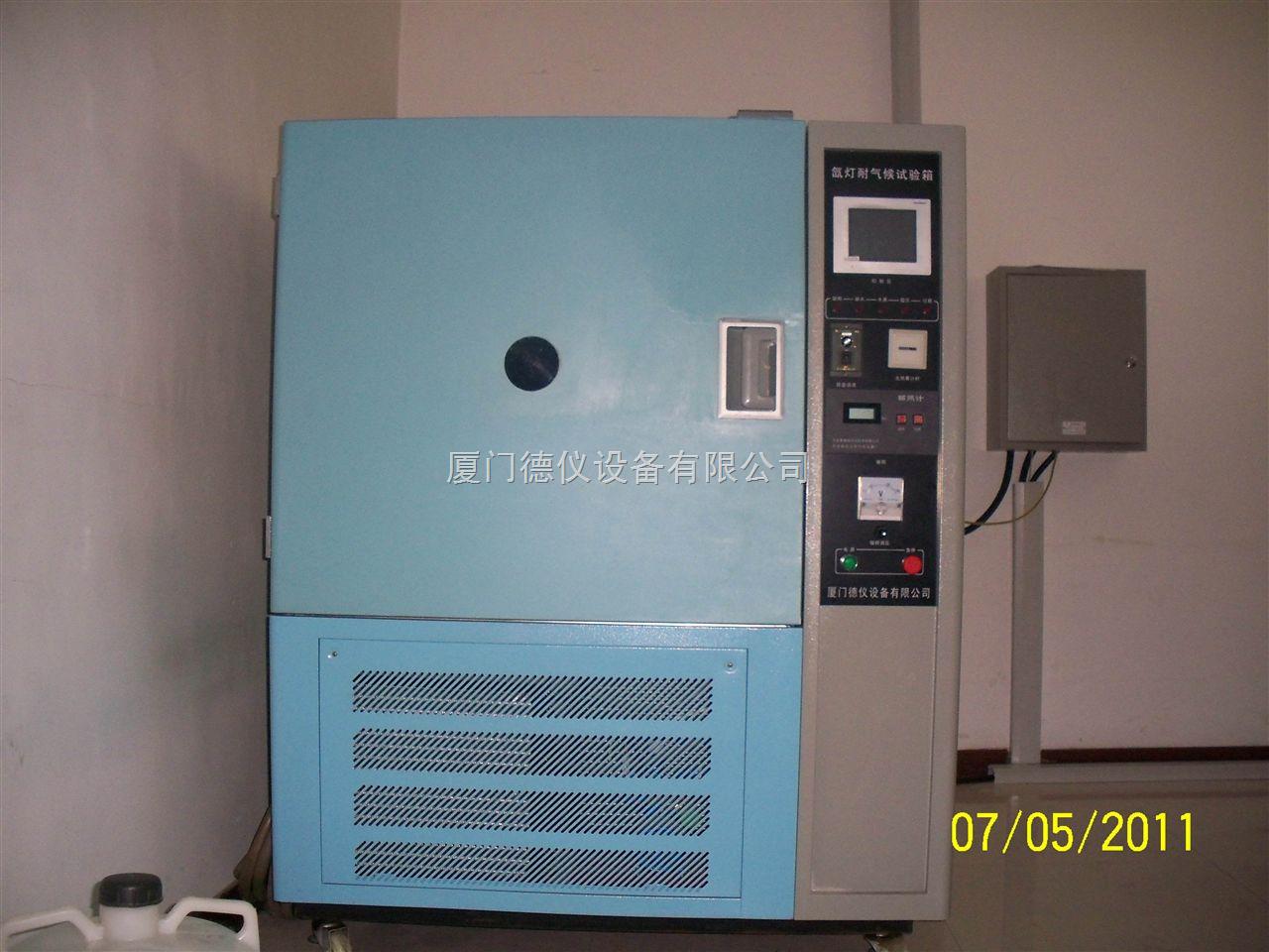 DESN-500A-氙灯老化箱