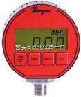 DPG-000数字压力表