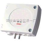 CP50经济型差压变送器/差压传感器