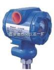 通用工业型压力变送器