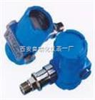 XA101,XA800,XA802,XA801,壓力變送器