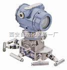 3051T型表压与压力变送器