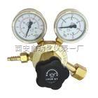 YQT-3/YQT-731L二氧化碳减压器