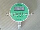 YS-150数字压力表
