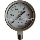 不锈钢耐震压力表Y-150BF-Z,Y-100BF-Z