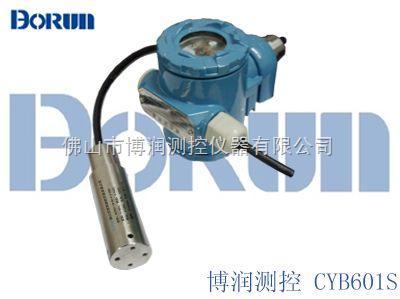 投入式液位传感器,投入式液位变送器