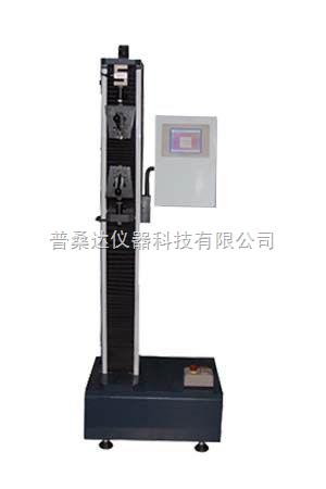 BY-128B-软包装材料拉力试验机