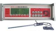 液体浓度测量仪厂家
