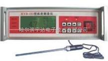 紙漿濃度測量儀類型