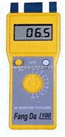 紡織原料水分測定儀|纖維布料水分測定儀|蠶絲水分測定儀(回潮率)|水份儀|水分儀|測水儀|水分測量儀