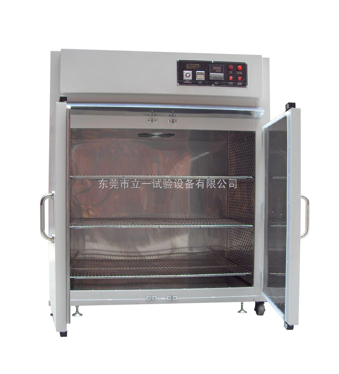 LY-6100-双开门大烤箱