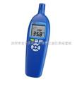 TES1260臺灣泰仕數字式溫濕度計TES-1260數顯溫濕度表TES 1260