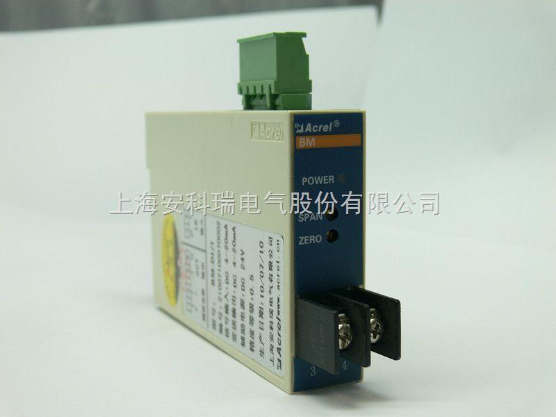 供應安科瑞BM-AI/IS交流電流隔離器