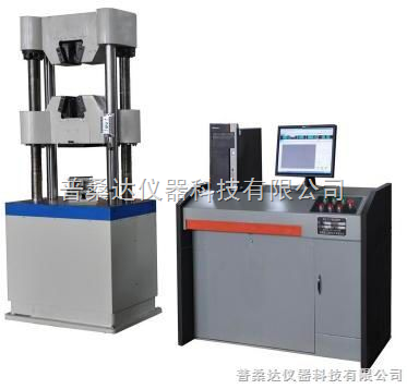 BY-123EA-河北電液伺服萬能試驗機