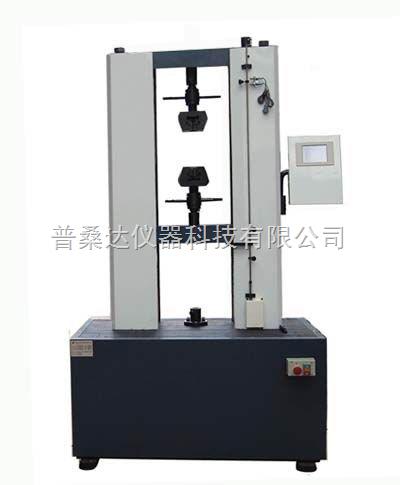 BY-電子萬能材料試驗機