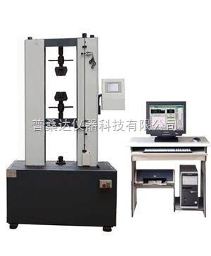 BY-北京数显万能材料试验机